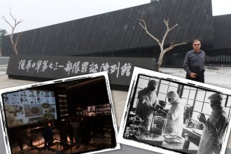 """Emporia State University Professor John Richard Schrock, who lectures on biology in China, stands outside the """"Unit 731 Museum"""" in Harbin, China."""